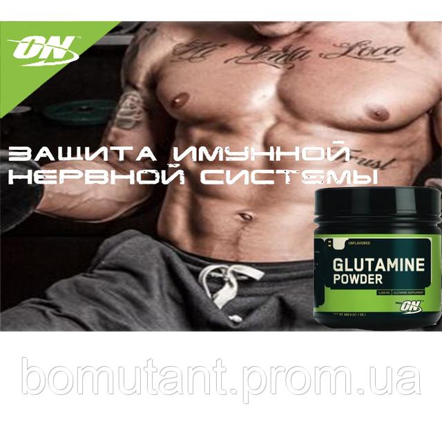 Glutamine Powder 600g Optimum Nutrition