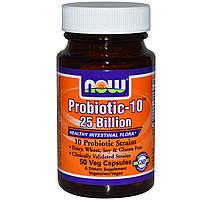Now Foods, Пробиотик-10, 25 миллиардов, 50 вегетарианских капсул, купить, цена, отзывы