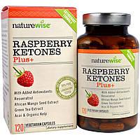 NatureWise, Малиновые кетоны Плюс, 120 вегетарианских капсул, купить, цена, отзывы