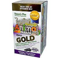 Nature's Plus, Source of Life Animal Parade, Gold, детские жевательные мультивитамины и минералы с натуральным вкусом винограда, 120 таблеток в форме,