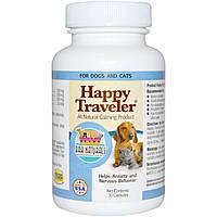 Ark Naturals, Happy Traveler, абсолютно натуральное успокоительное средство, 30 капсул, купить, цена, отзывы