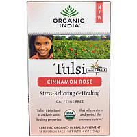 Organic India, Чай с базиликом Holy Basil, без кофеина, корица роза, 18 пакетиков для заваривания, 1,14 унции (32,4 г), купить, цена, отзывы