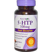 Natrol, 5-HTP, аромат лесных ягод, 100 мг, 30 таблеток, купить, цена, отзывы