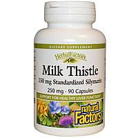 Natural Factors, Расторопша, 250 мг, 90 капсул