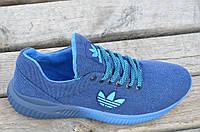 Кроссовки мужские Adidas адидас реплика летние джинс синие удобные
