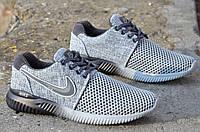 Кроссовки мужские Nike найк реплика летние сетка серые удобные 2017