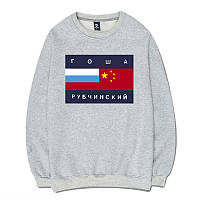 Реглан Гоша Рубчинский