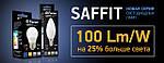 Нова серія світлодіодних ламп Feron Saffit
