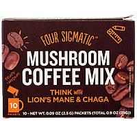 """Four Sigmatic, Грибная сместь для кофе, """"Думай с грвиой льва и чагой!, 10 пакетов, по 0,09 унции (2,5 г) кажды"""