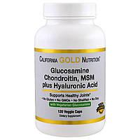 California Gold Nutrition, Вегетарианский глюкозамин, хондроитин, МСМ + гиалуроновая кислота, 120 вегетарианских капсул, купить, цена, отзывы