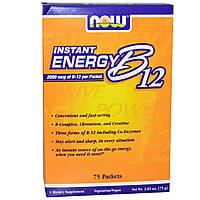 Now Foods, Мгновенная энергия B12, 2000 мкг, 75 пакетиков, (1 г) каждый, купить, цена, отзывы