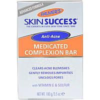 Palmer's, Лечебное мыло от угревой сыпи Skin Success, 100 г, купить, цена, отзывы