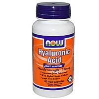 Now Foods, Гиалуроновая кислота, двойная сила, 100 мг, 60 капсул в растительной оболочке, купить, цена, отзывы