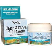 Reviva Labs, Elastin and DMAE Night Cream, For Dry Skin, 1.5 oz (42 g), купить, цена, отзывы