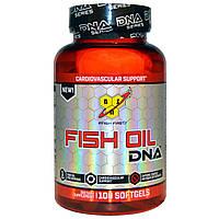 BSN, Рыбий жир, ДНК, для укрепления сердечно-сосудистой системы, 100 гелевых капсул, купить, цена, отзывы