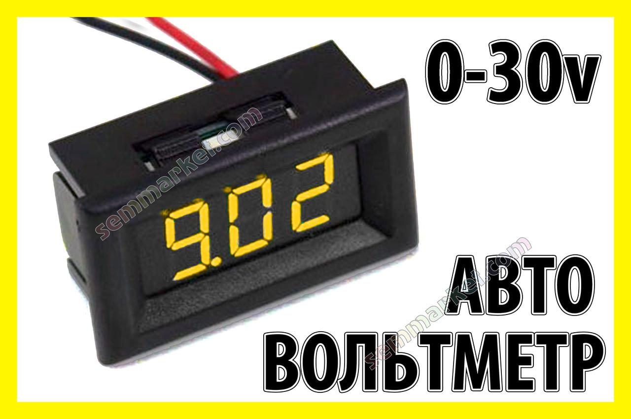Вольтметр корпусной желтый 0-30v цифровой тестер автомобильный индикатор