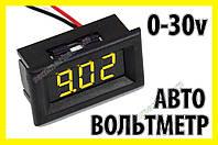 Вольтметр корпусной желтый 0-30v цифровой тестер автомобильный индикатор, фото 1