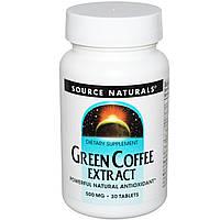 Source Naturals, Экстракт зелёного кофе, 500 мг, 30 таблеток, купить, цена, отзывы