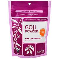 Navitas Organics, Organic, Goji Powder, Сублимированный порошок ягод годжи, 227 г, купить, цена, отзывы