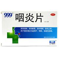 Леденцы таблетки  от кашля, фаренгита 999 - 24шт