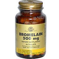 Solgar, Бромелайн, 500 мг, 60 таблеток, купить, цена, отзывы