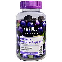 Zarbee's, Средство поддержки иммунитета с бузиной, натуральный ягодный вкус, 60 желатиновых конфет, купить, цена, отзывы