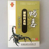 Пластырь с ядом скорпиона ортопедический усилиный - 6 штук