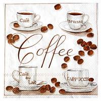 Салфетка Кофе и кофейные зерна