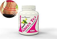 Green Tea + Vit C Stark Pharm 30 таб (флавоноиды, EGCG, 95% содержание полифенолов)