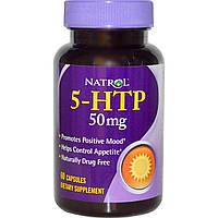 Natrol, 5-HTP (5-гидрокситриптофан), 50 мг, 60 капсул, купить, цена, отзывы