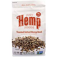 Just Hemp Foods, Поджаренное Соленое Конопляное Семя, 16 унций (450 г), купить, цена, отзывы