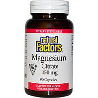 Natural Factors, Сульфат магния, 150 мг, 90 капсул, купить, цена, отзывы