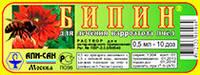 БИПИН раствор (ампула-0,5 мл) 10 доз для лечения  варроатоза . (Апи-сан)