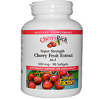Natural Factors, CherryRich, сверхмощный экстракт плодов вишни, 500 мг, 90 мягких капсул, купить, цена, отзывы