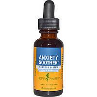 Herb Pharm, Anxiety Soother, 1 жидкая унция (29,6 мл), купить, цена, отзывы
