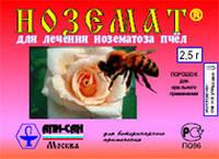 НОЗЕМАТ порошок (пакет-2.5 г)10 доз для лечения  нозематоза пчел