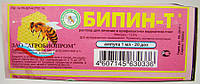 БИПИН-Т раствор ампула 1,0 мл, 20 доз (для лечения акарапидоза и варроатоза  пчёл.) (Агробиопром)