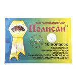 ПОЛИСАН - пакет 10 полосок (5 доз), для лечения и профилактики ВАРРОАТОЗА и АКАРАПИДОЗА пчел (Агробиопром)