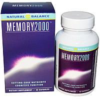 Natural Balance, Memory 2000, 42 капсулы, купить, цена, отзывы