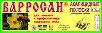 АПИДЕЗ -пакет 10 полосок (5 доз)- для лечения и профилактики ВАРРОАТОЗА пчел  (Агробиопром)