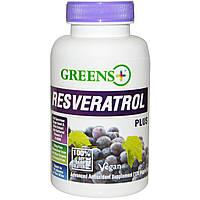 Greens Plus, Ресвератрол+, 120 капсул на растительной основе, купить, цена, отзывы