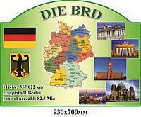 Стенд для кабинета немецкого языка - 4092