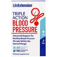 Life Extension, Тройное Воздействие на Артериальное Давление, Днем и Ночью, 60 Растительных капсул, купить, цена, отзывы