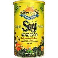 Nature's Life, Super Green Soy Pro-96, порошок из ванильных бобов, 2,18 фунта (984 г), купить, цена, отзывы