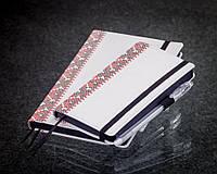 Блокнот с черной бумагой Белая Вышиванка стандарт, фото 1