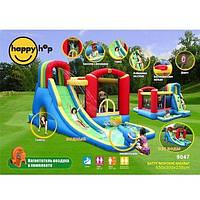 Батут игровой комплекс «Морские забавы» Happy Hop 9047