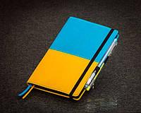 Блокнот с черной бумагой Флаг Украины стандарт, фото 1