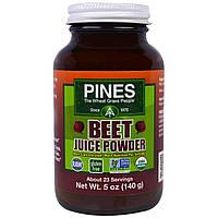Pines International, Сухой свекольный сок (порошок), 5 унций (140 г), купить, цена, отзывы, фото 1