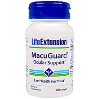 Life Extension, MacuGuard, Ocular Support, 60 желатиновых капсул, купить, цена, отзывы