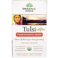 Organic India, Чай тулси - священный базилик, зеленый гранат, 18 пакетиков для заваривания, 1,27 унции (36 г)